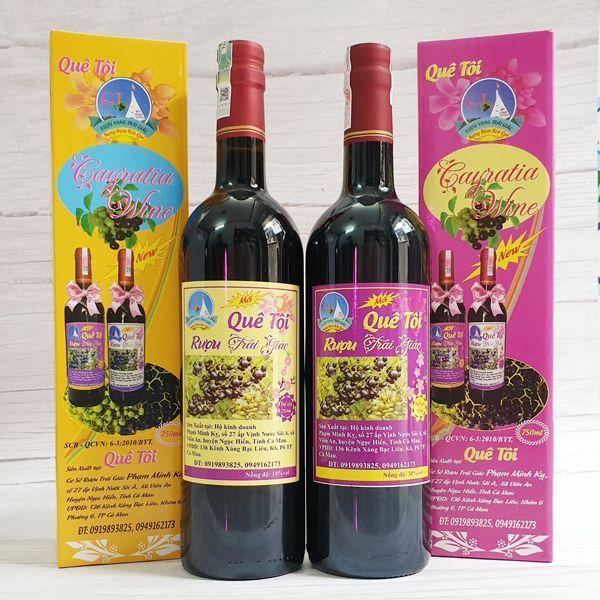 Rượu trái giác Cà Mau